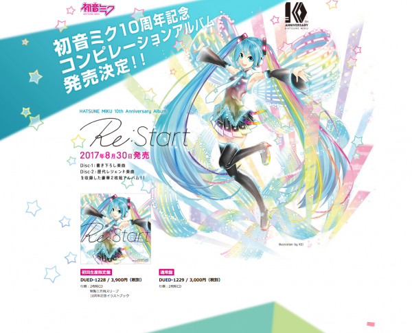 miku10th_site1